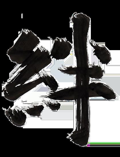 kizuna logo